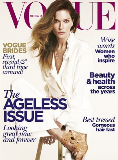 AR covers Vogue Erin